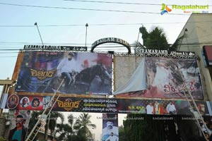Legend Hungama Hyderabad
