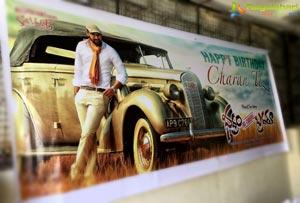 Charan Tej