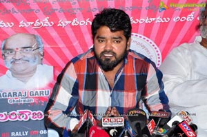 Telangana Union Press Meet