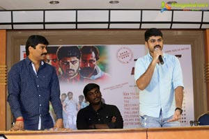 Metro Success Meet