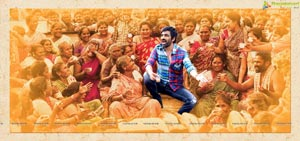 Nela Ticket Stills