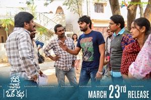 Telugu Cinema Needi Naadi Oke Katha