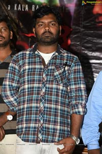 Aa Nimisham Movie Press Meet
