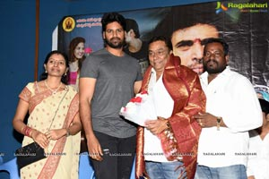 CBI vs Lovers Audio Launch