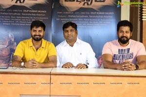 Diksoochi Press Meet