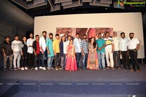 Diksoochi Movie Trailer Launch