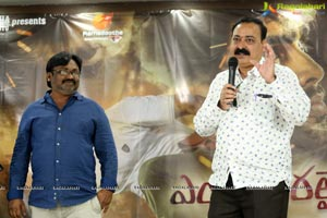 Enthavaralaina First Look Launch