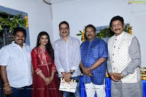 Kausalya Krishnamurthy Cricketer Muhurat