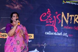 Lakshmis NTR Movie Trailer Launch