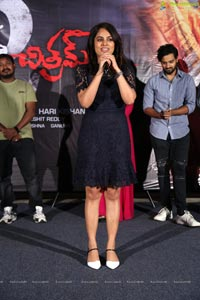 Prema Katha Chitram 2 Trailer Launch