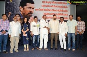 Posani Krishna Murali Political Movie Title Launch