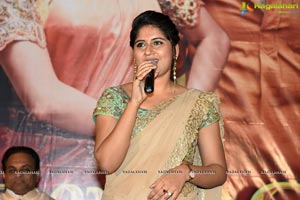 Premalayam Audio Launch