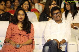 Suryakantham Pre Release Function