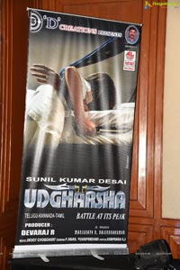 Udgharsha Trailer Launch