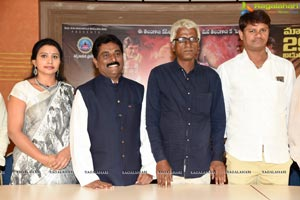Udhyama Simham Trailer Launch