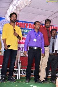 Varun Sandesh Visits Priyadarshini Colleges in Nellore
