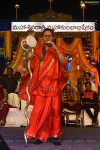 Vishvanata Saamraagni Title Presentation To B Saroja Devi
