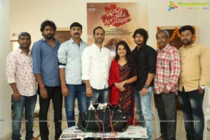 Vinara Sodara Veera Kumara Press Meet
