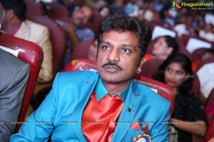 Suchirindia Foundation SIR CV Raman Young Genius Awards