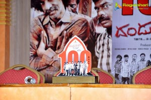 Dandupalyam 100 Days Function