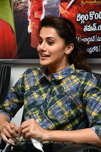 Ganga Movie Actress Taapsee