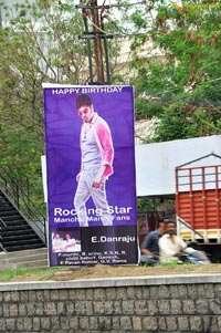Manchu Manoj Birthday