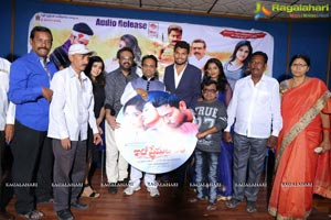 Idho Prema Lokam Audio Release