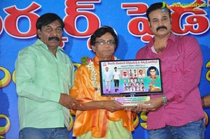 Telugu TV and Workers Federation
