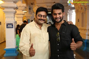 Aadi - Sri Hanuman Movie Makers