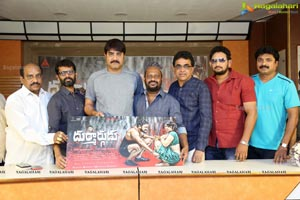 Durmargudu Teaser Launch