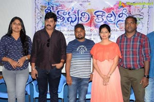 Geethapuri Colony Press Meet