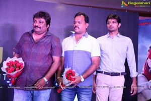 Kaasi Pre-Release Event