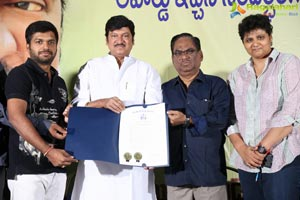 Rajendra Prasad Lifetime Achievement Award Press Meet