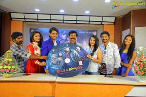 Roshini C/o Thoorpu Gadhi Music Launch
