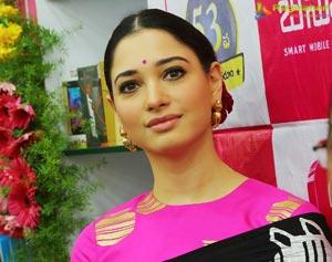 B New Mobile Store Tamannaah