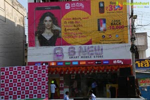 B New Mobile Store Srikakulam