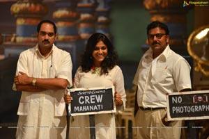 Mahanati Working Stills