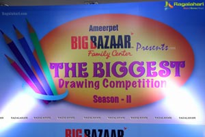 Bigbaazar's Biggest Drawing Competition