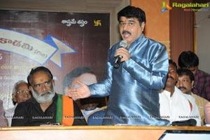 Komaram Bheem National Award