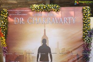 Dr Chakravarthy