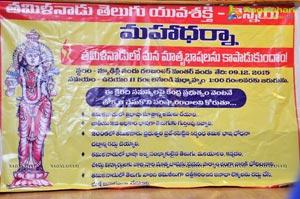 Maha Darna Poster Launch