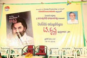 T Krishna Book Launch