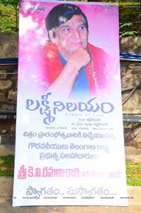 Lakshmi Nilayam Muhurat