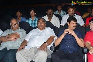 JLE Cinemas Guntur