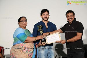 International Telugu Short Film Festival 2017
