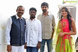 Kanakam 916 KDM Movie Launch