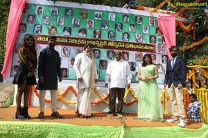 Monagadevaru Movie Launch