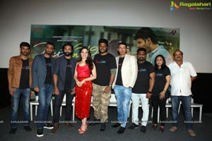 Next Enti Trailer Launch