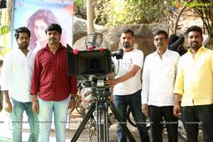 Shree Krishna Creations Prod.No.1 Launch