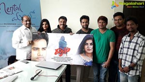 Rahasyam Trailer Launch By Raj Kandukuri